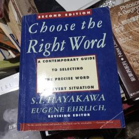 Choose the Right Word:Second Edition