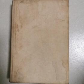 芳菲之歌(仅印500册)缎面精装