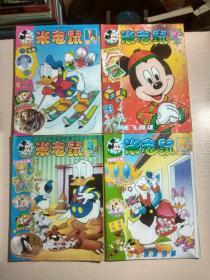 米老鼠 2001年:第 1 2 3 4 期
