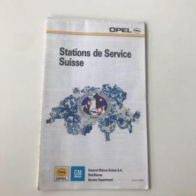 瑞士地图 德语版 1992年版