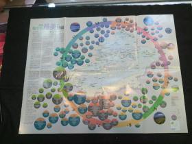 中国国家地理杂志2013年第10期附图:寻找每个月最美的新疆、影响新疆历史进程的50件大事