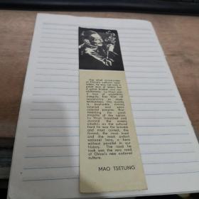 书签,木刻鲁迅英文语录,实物图品如图,100-4号柜