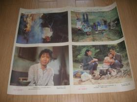 电影《山下是故乡》剧情海报一套八张全