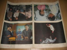 电影《心灵的火花》剧情海报一套八张全