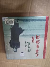 毛泽东诗词纪念版(2CD光盘光碟)全新未拆封