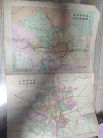 北京市区交通图(1969年)