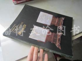 上海匡时2018春季拍卖会:文玩雅集专场