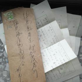 日文老信件
