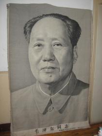 《毛泽东同志》中国杭州东方红丝织厂      尺寸:  129 × 189 公分 只供欣赏