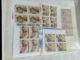 全新邮票四方连:1992-9三国演义带厂铭