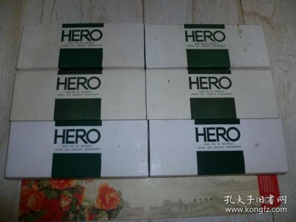 库存未使用英雄261钢笔6盒合售!!!(每盒2只,一支钢笔,一支圆珠笔).
