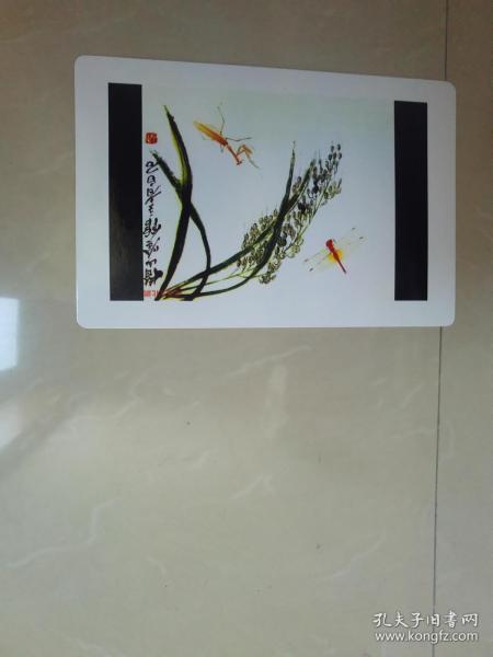 仿古稻穗昆虫画一张。