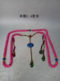 乡下收的清代传世红碧玺宝石朝珠串