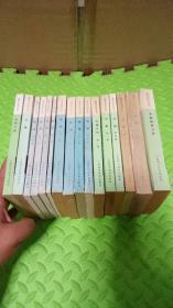 数理化自学丛书 16册(数学8册、物理4册全、化学4册全)1978年 低价处理!