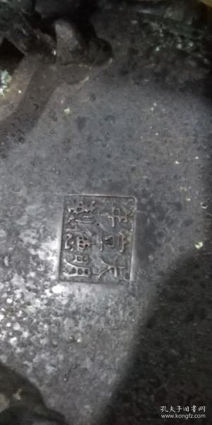 大明宣德炉 古董 古玩 艺术品 收藏品 大明宣德炉,尺寸如图,重约二十多市斤。