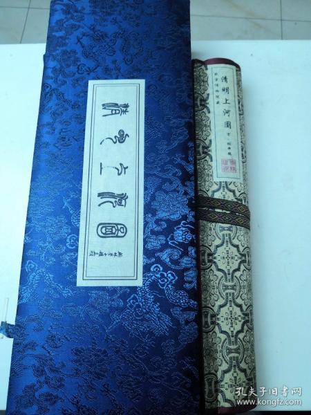 清明上河图(真丝织锦)全真丝长卷,全长316X35厘米,   手卷   非印刷图案   图案是织造出来的   层次分明 立体感强