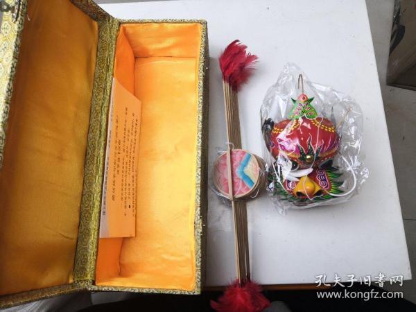 潍坊风筝 精品龙风筝 龙头蜈蚣风筝 传统立体风筝  观赏礼品礼盒  犄角掉下来需要自己在沾一下