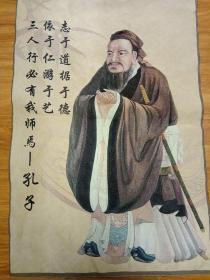 """刺绣""""孔子"""""""