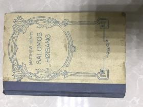 外文书(应该是1927年出版的,书名等请您自己翻译)W4