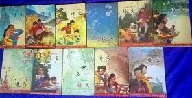 80年代六年制小学语文课本2-12册  ,第二册一版一印