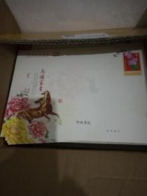 (厚版大封)带地址2014年9元邮资封完整幸运封(包真)