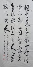 许金星:河南省书法家协会会员。
