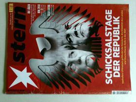 Stern 2018年6月21 NR.26 德国明星周刊 德语学习资料杂志 八卦