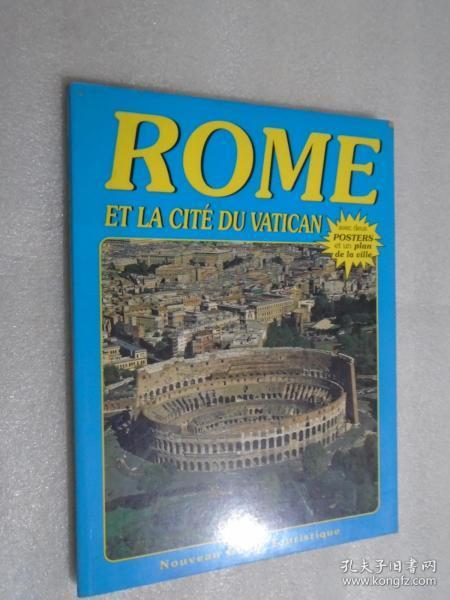 rome et la cite du vatican-nouveau guide touristique avec plan de la vile 法文原版 16开