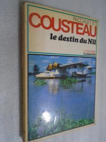 Le destin du Nil 尼罗河的命运 法文原版精装
