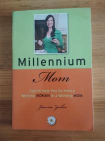 Millenium Mom: Tips to Help You Go from a Working WOMAN to a Working MOM / 千年妈妈: 帮助你从职业女性变成全职妈妈的建议, 签名本