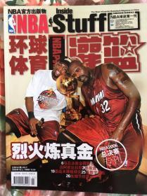 NBA2006年热火夺冠(首冠)专辑