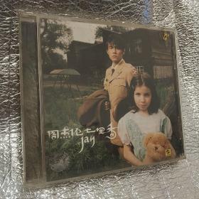 周杰伦 七里香 精装CD