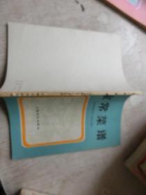 家常菜谱 上海文化     库2