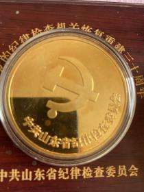 纪念党的纪律检查机关恢复重建三十周年纪念章,镀金,重46克,不知道什么材质