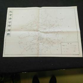 北京市市公路简图(37.5X52.5厘米)