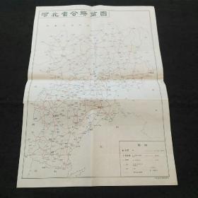 河北省公路简图(37.5X52.5厘米)