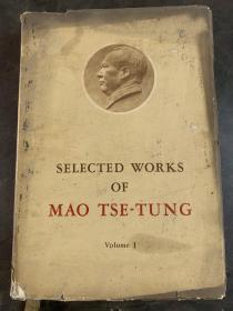 一版一印、大开本外文版【毛泽东选集第二卷】