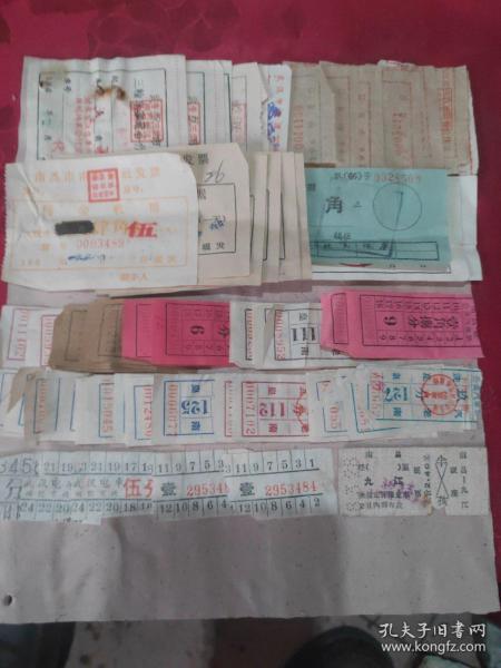 68年漯河、武汉、南昌、九江轮船丶火车、汽车、公共汽车、电车、三轮车、旅社住宿票据计62张(合售)