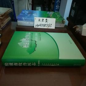 松滋畜牧兽医志 : 1949~2011(库存书,包正版现货)
