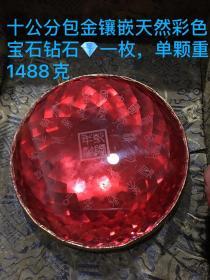 珍品收藏,十公分包金镶嵌天然彩色宝石钻石一枚,保存完好品相如图,
