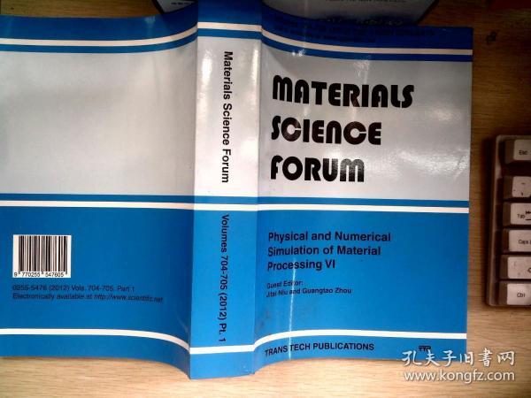 Materials Science Forum 材料科学论坛物理化学学术2013