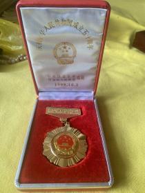 建国功勋荣誉章,献给共和国创立者!建国五十周年功勋荣誉章,济南市委市政府,1999年