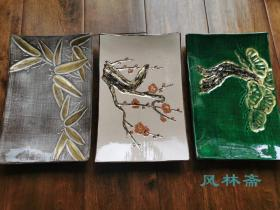 瓷盘套装 松竹梅岁寒三友 日本松月窑饰皿 陶磁三枚组共桐木箱 料理和果子器