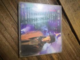 《陈百强 第二集》 CD碟