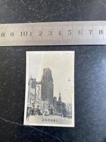 民国时期上海国际饭店老照片