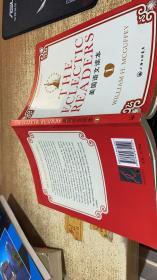 美国语文读本1
