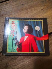 《蔡琴钻石精选》  3CD