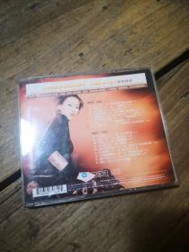 《如今那英知英集》 2CD