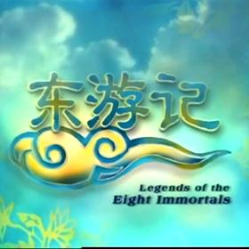 原盘电视剧1998东游记马景涛版 30集全 15碟装 DVD5光盘碟片