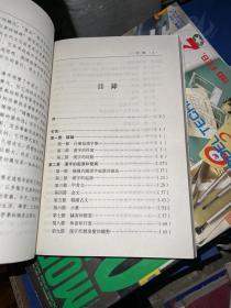 基础汉字学